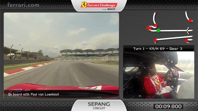 Ferrari_458EvoLap_Sepang