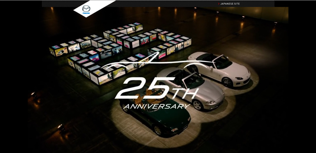 Mazda_MX-5_25thAnniversaryWebsite