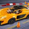LEGO_SpeedChampions_McLaren_P1