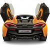 McLaren_570S_1