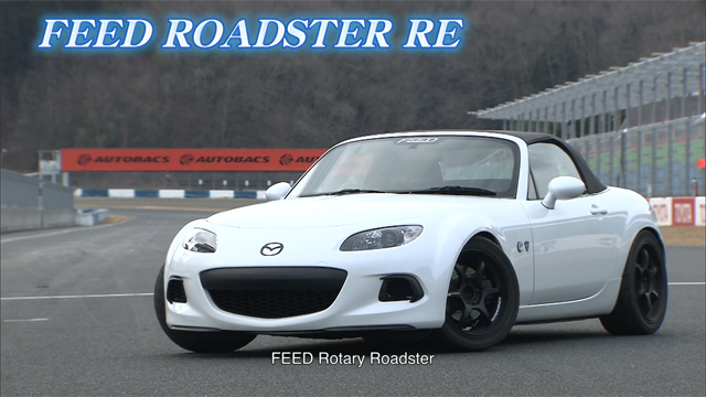 FEED_Rotary_Mazda_MX-5