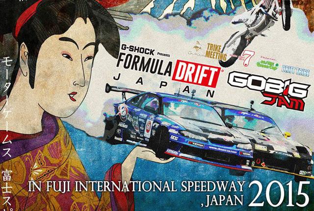 FD_Japan