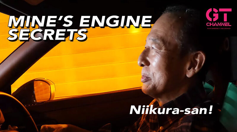 GT Channel video featuring iconic Japanese tuner Mine's