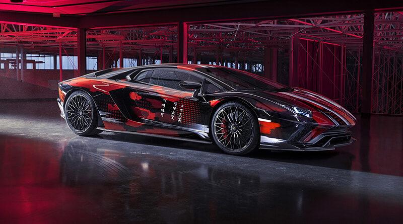 Yohji Yamamoto Lamborghini Aventador S